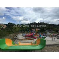 Buy cheap Malaysia 3000 m2 Aqua Park Design With  Water Playground from wholesalers