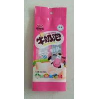 Cheap Top Round Hole Fin Seal Plastic Food Packaging Bags  Side Gusseted Pouch For Solid Dairy wholesale