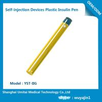 China High Performance Testosterone Injection Pen / Low Cost Insulin Pens wholesale