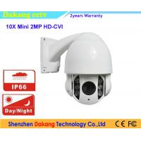 Buy cheap Outdoor PTZ Dome Camera from wholesalers
