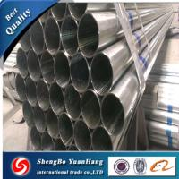 Cheap Galvanized steel pipe/round steel pipe/hot dipped galvanized steel pipe wholesale