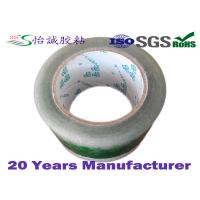 Cheap 50mic custom printed packing tape 60mm x 100Y for industrial Bag Sealing wholesale
