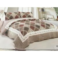 Buy cheap Postmodern Style Home Bed Quilts Hand Wash Little Flowers Printed Design from wholesalers