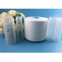 Buy cheap 40s/2 Spun Polyester Yarn Virgin Raw White on Dyeing Tube / Paper Cone from wholesalers