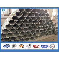 China Octagonal Hot Dip Galvanized Lap Joint Type Power Steel Poles wholesale