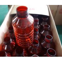 China Chemical Insecticide For Termites 64% 60% Fenthion ULV Iermite Insecticide CAS 55-38-9 wholesale
