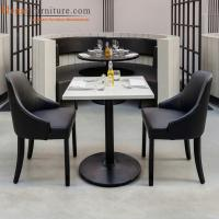 Buy cheap Restaurant Dining Room Furniture Sets With Wood Frame Leather Seat Upholstery from wholesalers