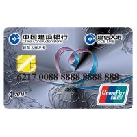 China Printed Plastic UnionPay Card / ATM Smart Card with Advanced Chip wholesale