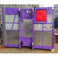 Buy cheap Purple color construction hoist elevator SC200 with all in one inverter from wholesalers