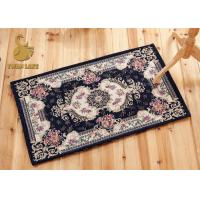 China Animal Print Outdoor Floor Rugs Fashionable Anti Bacterial / Stain Resistance wholesale