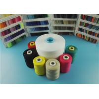 Buy cheap High Twist Z Twist Spun Polyester Thread 50/2 40/2 30/2 Dyed With Less Knots from wholesalers