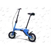 China Multifunction 12 Inch Smallest Folding Bike Different Color For Travel wholesale