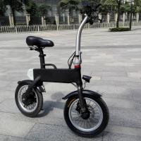 China Black Rear Wheel Portable Electric Bike To Transporter Indoor And Ourdoor wholesale