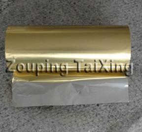 lacquered aluminium foil 8011
