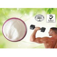Wholesale Raw Steroids Testosterone undecanoate CAS NO.5949-44-0 for Bodybuilding from china suppliers