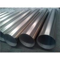 China Nickel Based Superalloy 625 Inconel / UNS N06625 / 2.4856 , Welded Nickel Alloy Pipe ASTM B705 wholesale