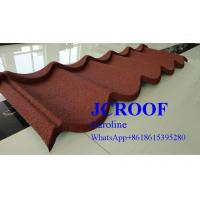 Lightful House Shingle Colour Coated Steel Roofing Sheets 1300*420mm Overall Size