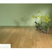 Solid Carbonized Horizontal Bamboo Floor