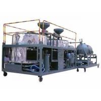 Buy cheap Engine Oil Recycling System/Purifier/Filtration from wholesalers