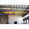 Cheap Heavy Duty Single Girder Overhead Bridge Cranes for Paper Mills wholesale