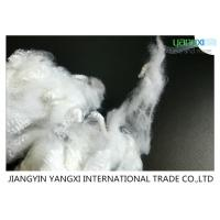China 3D X 64mm Regenerated Polyester Staple Fiber Long Elongation For Filtration Felts wholesale