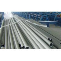 Stainless Steel Pipe to ASME B36.19