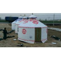 China Painted Steel Frame Mongolian Yurt Tent / Round Tent Yurt With Bamboo Structure wholesale
