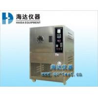 Buy cheap Air Ventilation Aging Test Chamber , Environmental Testing Lab for Polymer from wholesalers