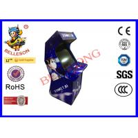26 Inch Full Angle Screen Coin Operated Arcade Machines For Shopping Mall