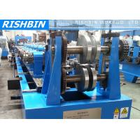 Changeover Purlin Roll Forming Machine with Integrated Inline Punching