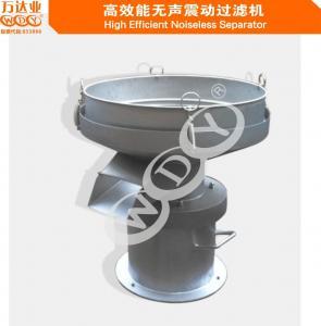 High Efficient Noiseless Screen Separator Machine Spray Liquid Not Disorderly , Granule Not Jump