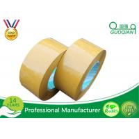 Colored Acrylic Package Box Sealing Tape For Warping / Supermarkets