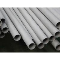 Wholesale Industrial Inconel 625 ASTM B444 UNS N06625 / 2.5856 Seamless Nickel Alloy Tubing from china suppliers
