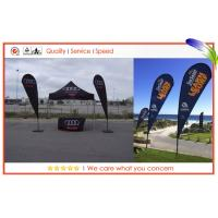 Cheap Trade Show Flags And Feather Flying Banners For Business And Marketing Promotion Online wholesale