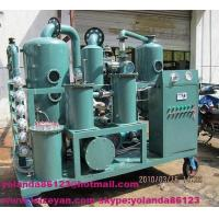 China Transformer Oil Purification/ Oil Filtration Unit / Transformer Oil Treatment wholesale
