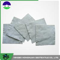 China Custom Convenient FNG150 Geotextile Drainage Filter Fabric White Lightweight wholesale