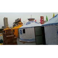 China Festival Activity Mongolian Tent Home With 4 Layer Fire Resistance Cover Fabric wholesale