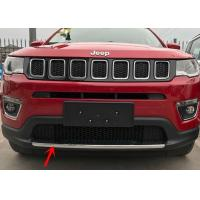 Buy cheap Jeep Compass 2017 Auto Body Trim Parts , Chromed Front Bumper Lower Garnish from wholesalers