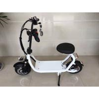Lithium Battery Mini Foldable Electric Scooter With Seats For Family