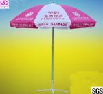 China Orange 8 Steel Ribs Custom Printed Beach Umbrellas Sun Protection wholesale