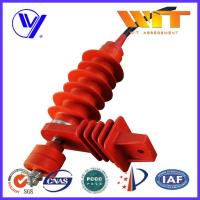 China 26KV Gapless Transmission Line Surge Arrester with Polymer Housed wholesale