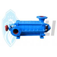 High Capacity Multistage Centrifugal Pump Double Suction Impeller For Water Transport