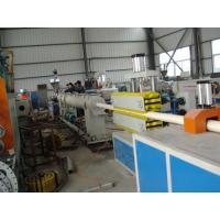 PVC pipe tube machine