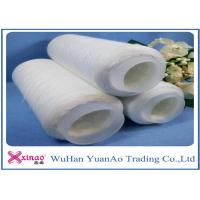 Sewing Spun Polyester Thread / High Tenacity polyester  Yarn On Plastic or Paper Cone