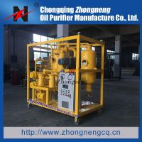 Yellow Efficient  Double Stage Vacuum Transformer Oil Filtration System/ Oil Recycle Machine for Large Power Equipments