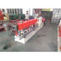 Co Rotating Parallel Double Screw Extruder For Pp Calcium Carbonate Filler Masterbatch