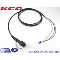 China LC Plug Fiber Optic Patch Cord 7.0mm G657A1 LSZH Non-armored For LTE RRU wholesale
