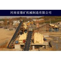 Industry Stone Crusher Plant Stone Production Line Optimized Combination