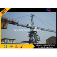 Dubai Outrigger Type Building Tower Crane Lifting Capacity 25 Ton Height 280m
