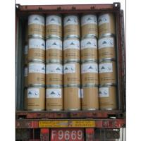 Buy cheap MOCA 4 4-Methylenebis 2-Chloroaniline : 3 3'-Dichloro-4 4'-Diaminodiphenylmethane from wholesalers